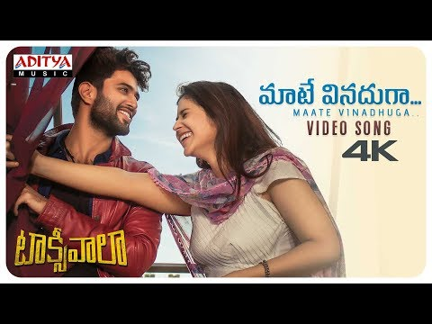 Maate Vinadhuga Video Song - Taxiwaala Movie Songs