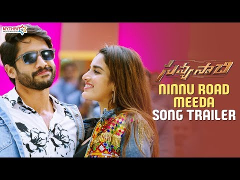 Ninnu Road Meeda Song Trailer 2018- Savyasachi movie songs