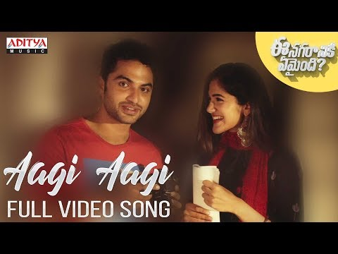 Aagi Aagi Full Video Song - Ee Nagaraniki Emaindi Songs