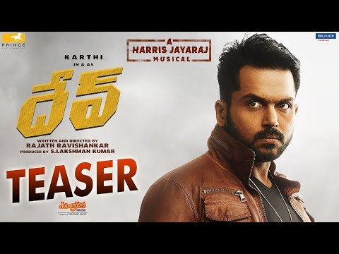 Dev Telugu movie teaser 2018.