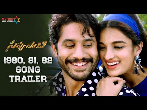 1980,81,82 Song Trailer -Savyasachi Movie Songs