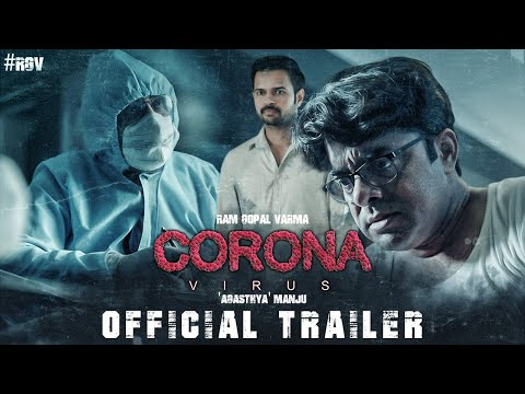 Corona Virus Telugu Movie Trailer 2020.