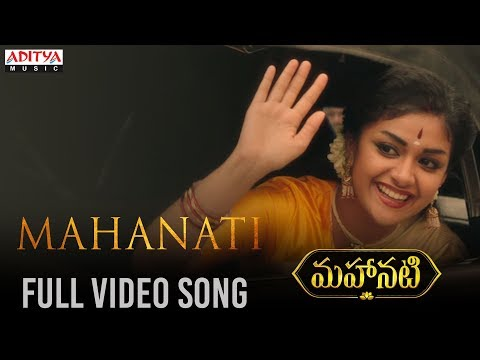 Mahanati Title Video Song -Mahanati Video Songs