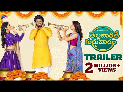 Thellavarithe Guruvaram Movie Trailer 2021.