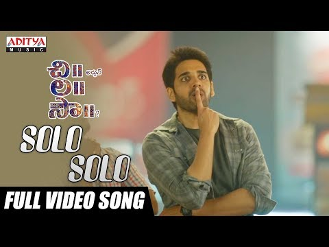 Solo Solo Full Video Song - Chi La Sow Video Songs