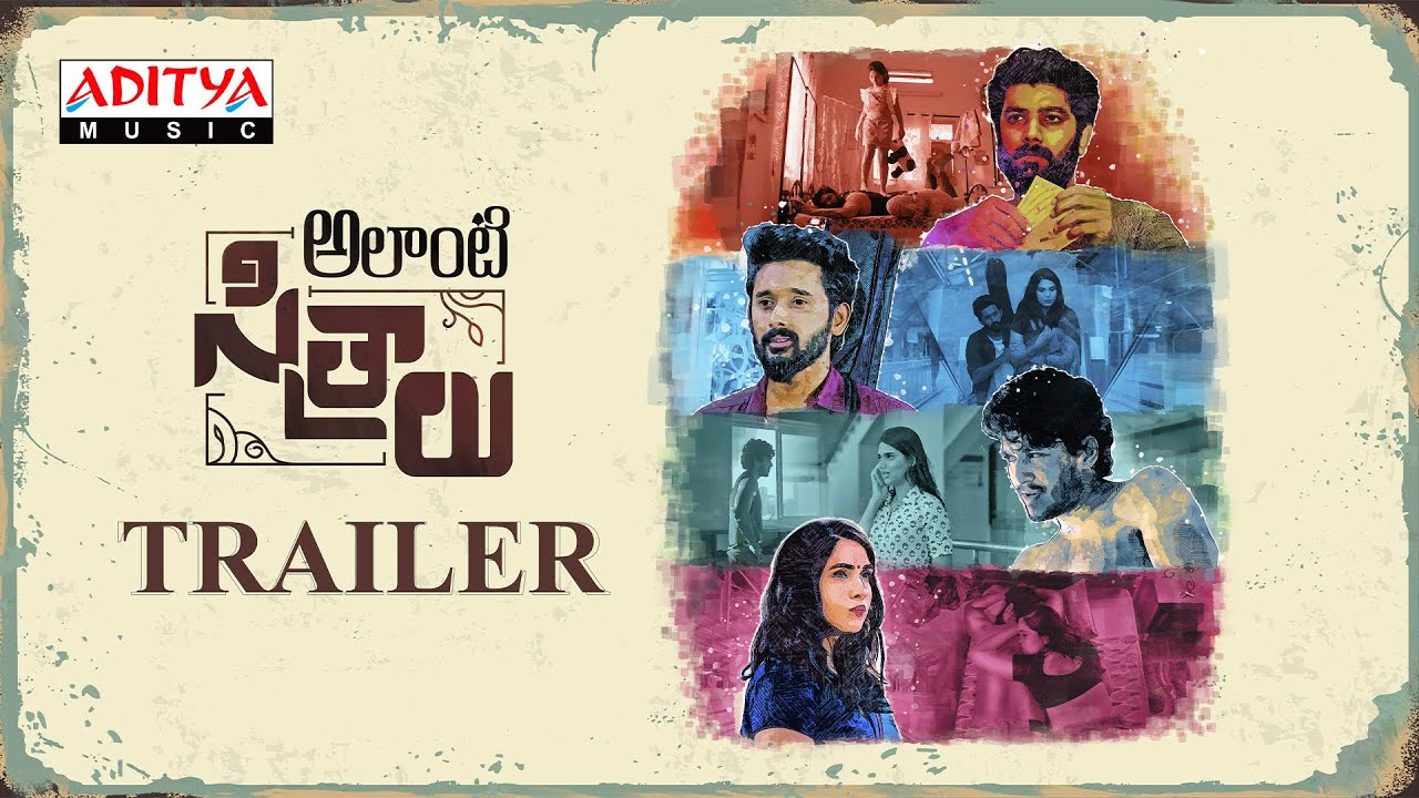 Alanti Sitralu Telugu Movie Official Trailer 2021.