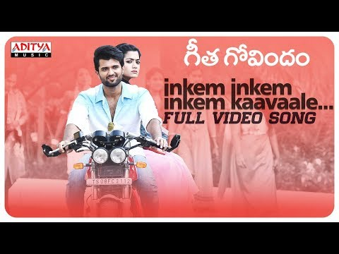 Inkem Inkem Full Video Song - Geetha Govindam Video Songs