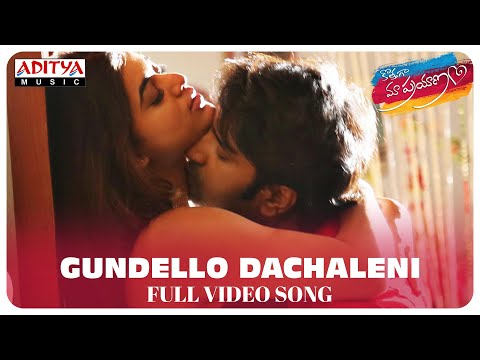 Gundello Dachaleni Video Song 2019 | Kothaga Maa Prayanam songs