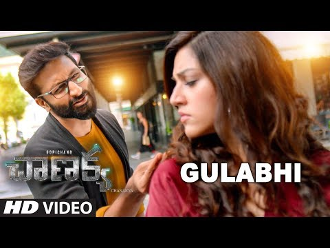Gulabhi Video song 2019- Chanakya Songs.