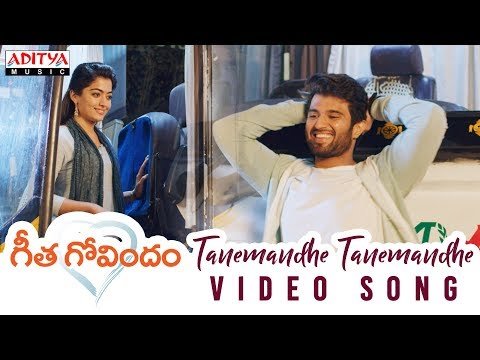 Tanemandhe Tanemandhe Video Song -Geetha Govindam Songs