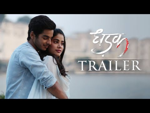Dhadak Official Trailer 2018.
