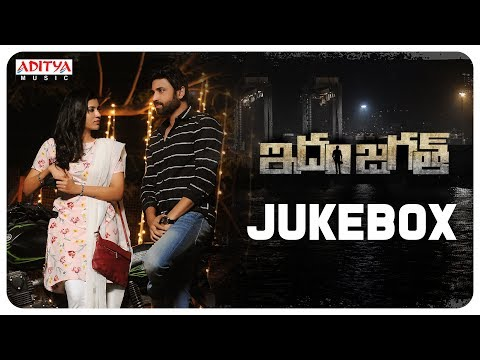 Idam Jagath Movie songs Jukebox 2018