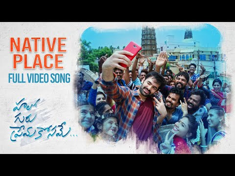 Native Place Video Song - Hello Guru Prema Kosame Movie Songs