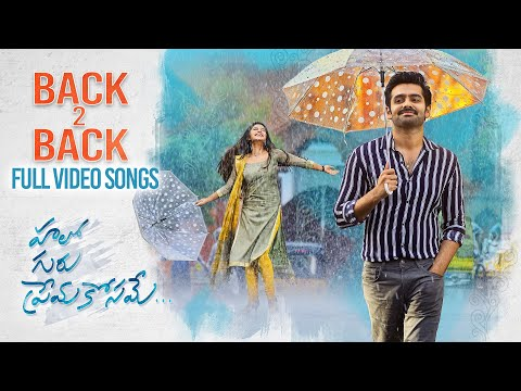 Hello Guru Prema Kosame Back to Back Full Video Songs