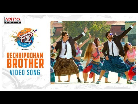 Rechhipodham Brother Video Song 2019 |F2 Video Songs
