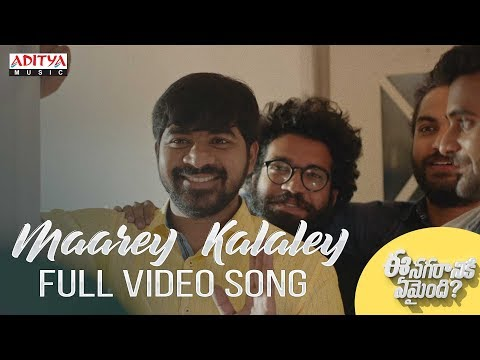 Maarey Kalaley Full Video Song - Ee Nagaraniki Emaindi Songs