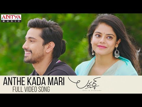 Anthe Kada Mari Full Video Song - Lover Songs