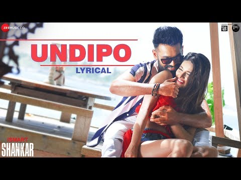 Undipo Telugu lyrical song poster 2019