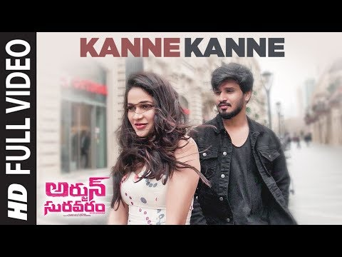Kanne Kanne Video song 2019- Arjun Suravaram.