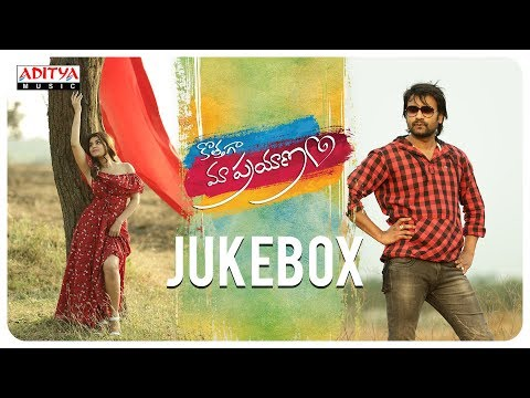 Kothaga Maa Prayanam Movie Jukebox 2018