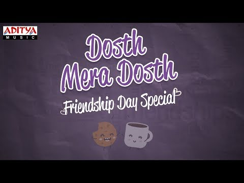 Friendship Day Special songs Jukebox 2018.