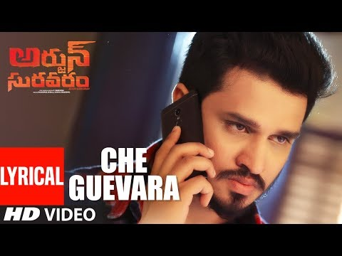 Che Guevara Lyrical song- Arjun Suravaram Songs.Che Guevara Lyrical song- Arjun Suravaram Songs.