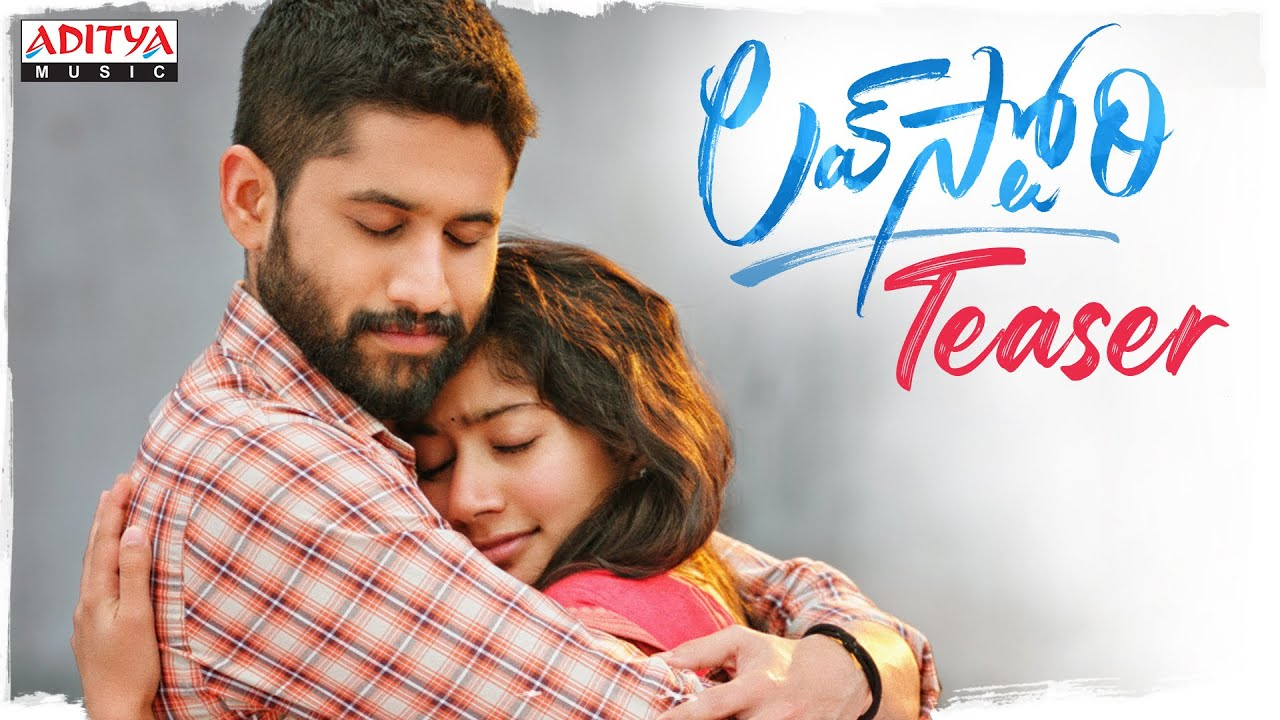Love Story Telugu Movie Teaser 2021.