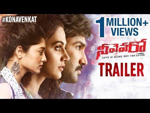 Latest Telugu Movie Official Trailers Teasers
