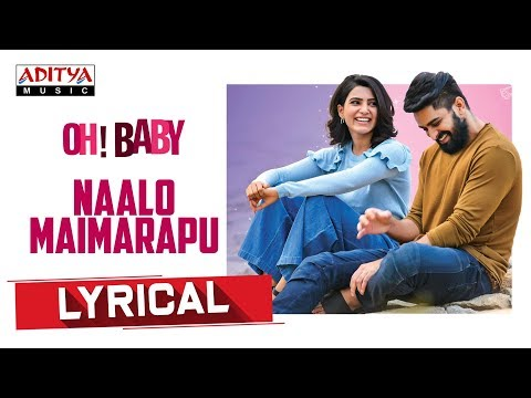 Naalo Maimarapu Lyrical 2019 || Oh Baby Songs