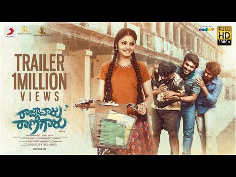Raja Vaaru Rani Vaaru Official Trailer 2019.