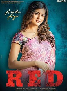Amritha Iyer first look from the movie RED