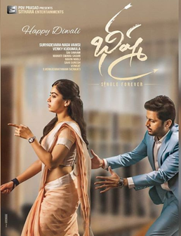 Bheeshma telugu movie official poster 2020