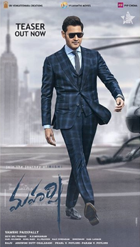 Maharshi Movie Poster 2019.