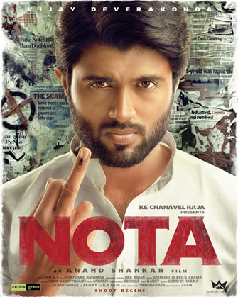 Nota Movie Release Date:2018