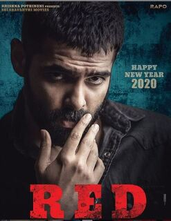 Red telugu movie first look 2020