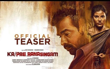 Ka Pae Ranasingam movie teaser 2020