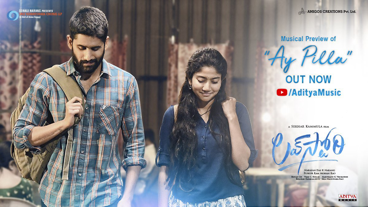 Love Story telugu movie song poster