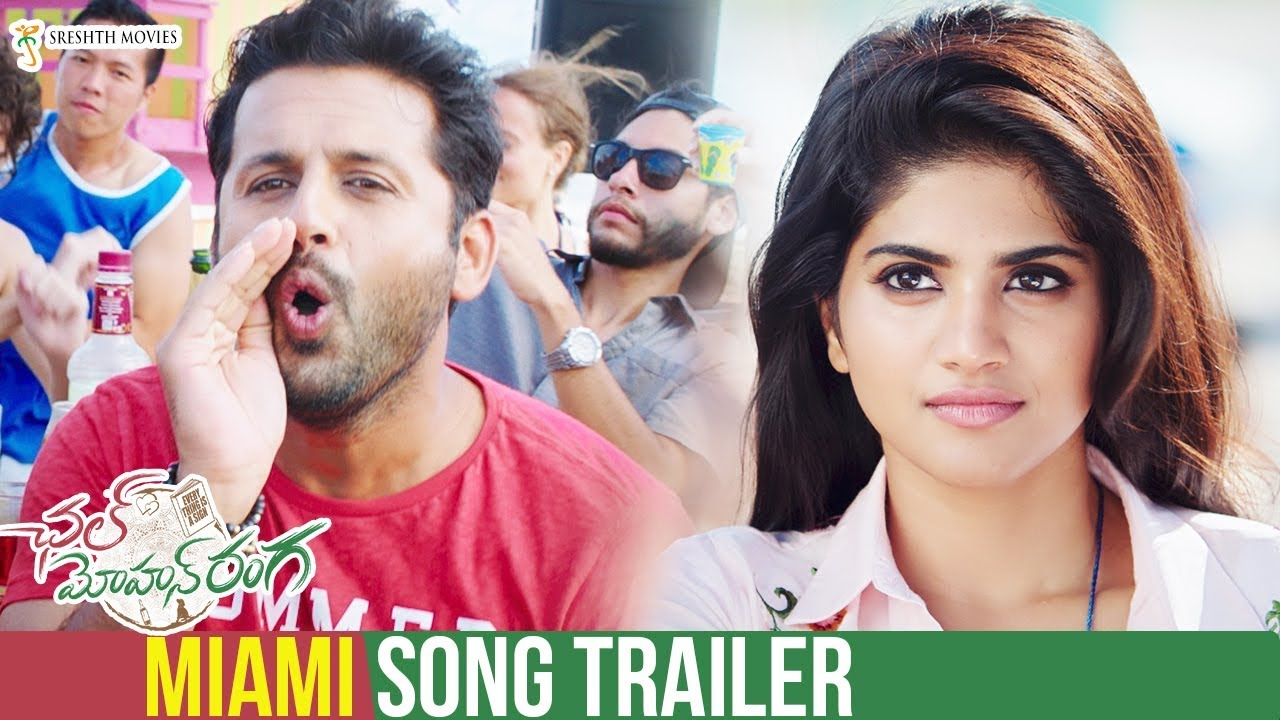Miami Song Trailer | Chal Mohan Ranga Movie Songs