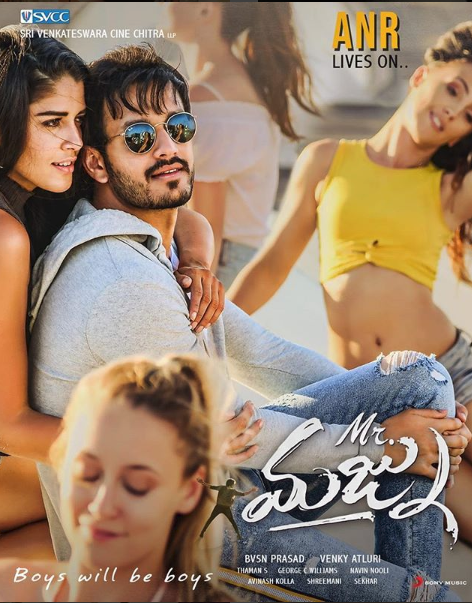 Mr Majnu first look poster
