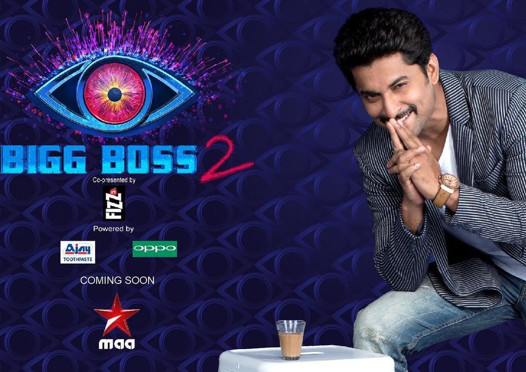 Big Boss 2 Telugu TV Show 2018