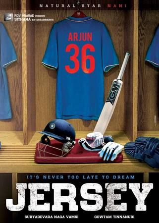 Jersey Movie Release Date: April 19, 2019.