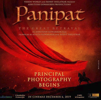 Panipat movie first look poster