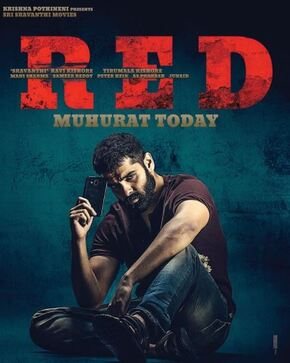 RED movie first look poster 2021